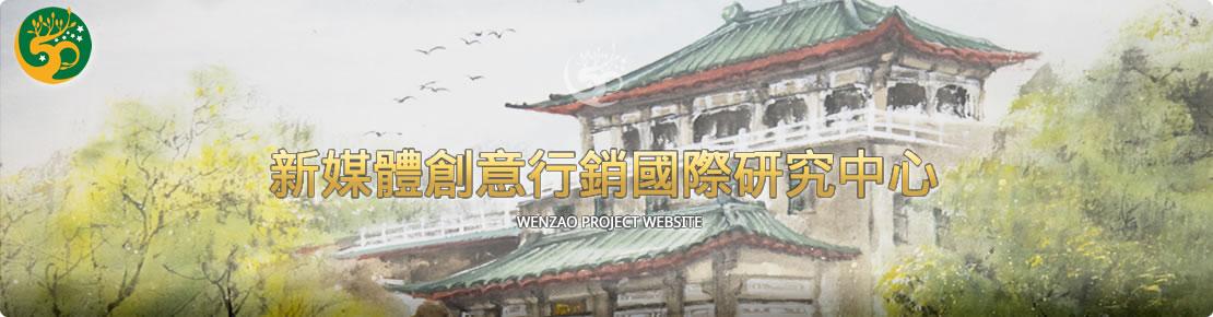 banner.wz.p024.jpg